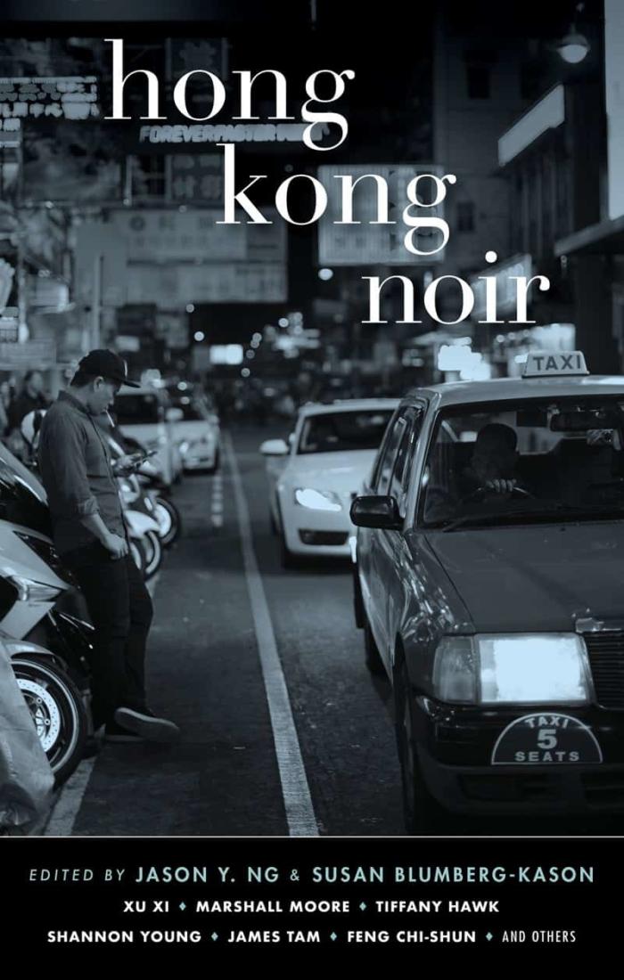 Book cover image - Hong Kong Noir