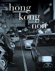 Hong Kong Noir authors
