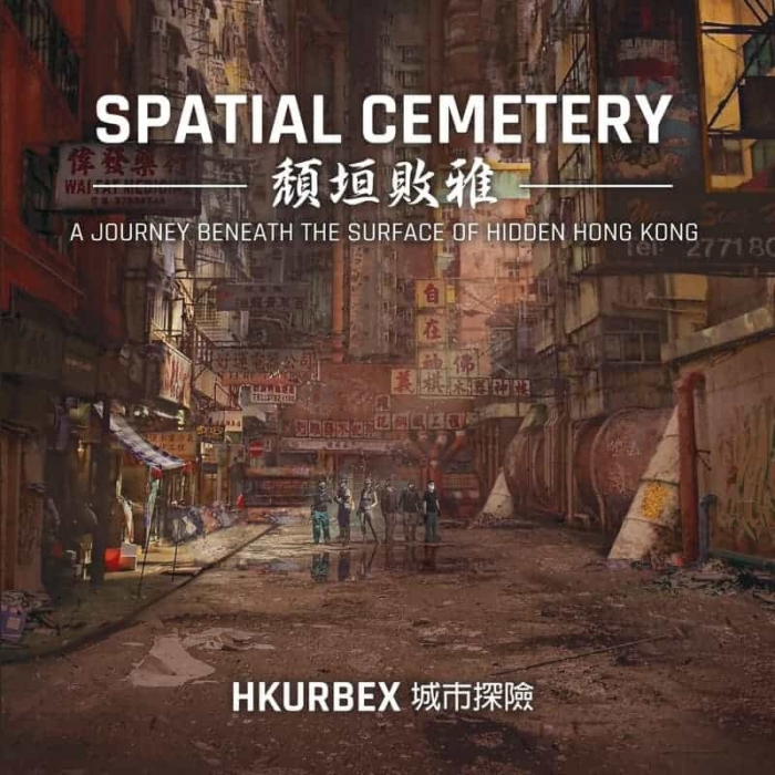 Book cover image - Spatial Cemetery