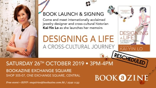 Event flyer for Kai-Yin Lo book launch